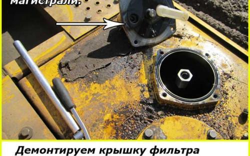 Демонтаж крышки гидравлического бака для извлечения фильтра со стороны всасывающей магистрали.